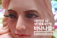 실리콘에서 메이크업으로 연예인 페이스로 변신!